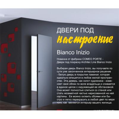 Скрытые двери под покраску или поклейку обоями Comeo Porte Bianco Inizio