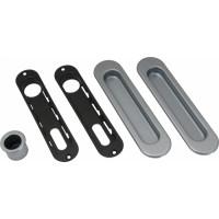 Комплект ручек AGB KIT F для раздвижных дверей